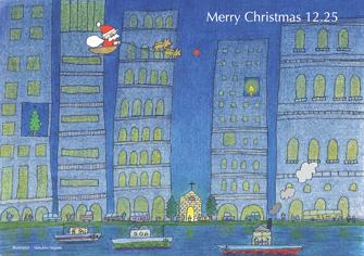 クリスマスの夕べ 12月24日(火)午後6時から