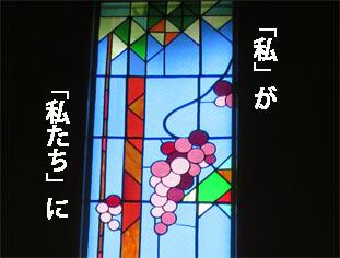 礼拝案内 2020年6月14日(聖霊降臨節第3主日)